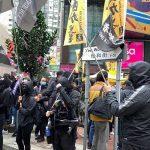 「勇武派」暴徒全面退出,香港風波終於快大結局了?