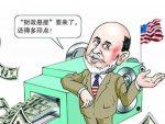 中美博弈 印度神助攻 撕開美元霸權缺口